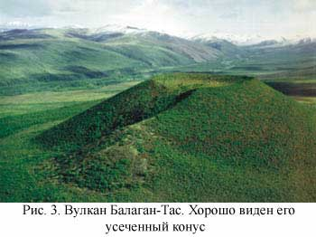 морских водах Российской Федерации, где установлен.